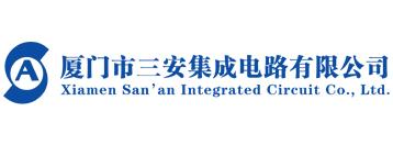 Xiamen San'an Integrated Circuit Co., Ltd